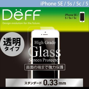 iPhoneSE / iPhone5c ガラスフィルム Deff ディーフ iPhone SE / 5s / 5c / 5 High Grade Glass Screen Protector スタンダード 0.33mm DG-IP5SEG3F ネコポス可|ec-kitcut