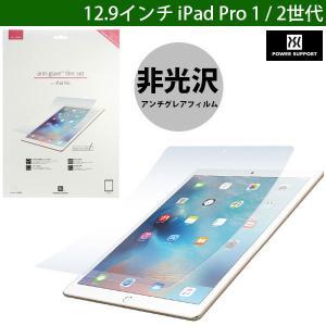 [バーコード] 4519756762026 [型番] PRO-02 12.9インチ iPad Pro...