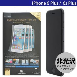 iPhone6Plus / iPhone6sPlus 保護フィルム PowerSupport パワーサポート ハイブリッドアンチグレアフィルムセット for iPhone 6s Plus / 6Plus ネコポス送料無料 ec-kitcut