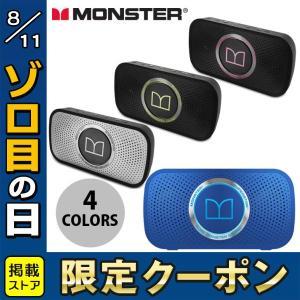 ワイヤレススピーカー MONSTER CABLE モンスターケーブル SUPERSTARワイヤレススピーカー ネコポス不可|ec-kitcut