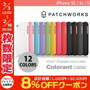 iPhoneSE / iPhone5s ケース PATCHWORKS パッチワークス Color Case for iPhone SE / 5s / 5 ケース ネコポス送料無料 ec-kitcut