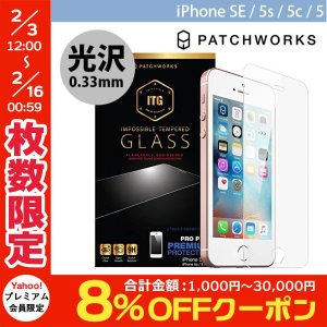 iPhoneSE / iPhone5c ガラスフィルム PATCHWORKS パッチワークス iPhone SE / 5s / 5c / 5 ITG Pro Plus Impossible Tempered Glass P-4855J ネコポス送料無料|ec-kitcut