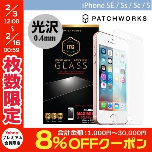 iPhoneSE ガラスフィルム PATCHWORKS パッチワークス ITG Silicate - Impossible Tempered Glass for iPhone SE / 5s / 5c / 5 / 5s / 5c / 5 ネコポス送料無料|ec-kitcut