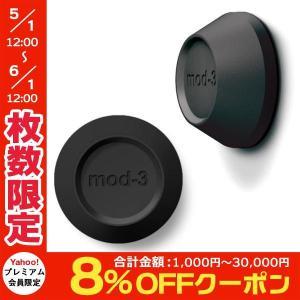 アクセサリー mod-3 モッズスリー Alt case WALL mount 2pcs. set Black EP033BK ネコポス不可|ec-kitcut