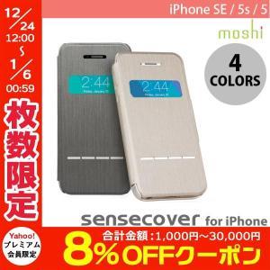 iPhoneSE / iPhone5s ケース moshi エヴォ iPhone SE / 5s / 5 SenseCover Steel Black mo-scvips-bk ネコポス送料無料 ec-kitcut