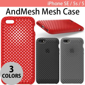 iPhoneSE / iPhone5s ケース AndMesh Mesh Case for iPhone SE アンドメッシュ ネコポス可 ec-kitcut