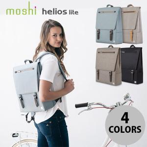 ノートパソコンバッグ、ケース moshi Helios Li...