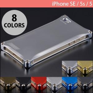 iPhoneSE / iPhone5s ケース GILD design ソリッド for iPhone SE / 5s / 5 ギルドデザイン アイフォン ケース  ネコポス不可|ec-kitcut