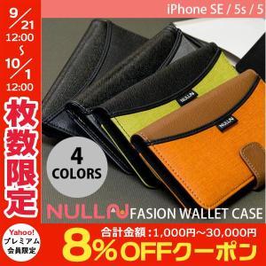 iPhoneSE / iPhone5s ケース NULL FASHION WALLET CASE for iPhone SE / 5s / 5 手帳型アイフォンケース ネコポス送料無料|ec-kitcut