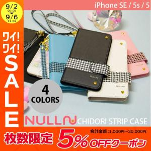 iPhoneSE / iPhone5s ケース NULL CHIDORI STRIPE CASE for iPhone SE / 5s / 5 手帳型 アイフォンケース  ネコポス不可|ec-kitcut