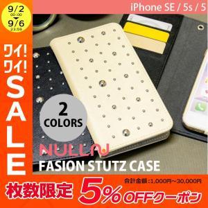 iPhoneSE / iPhone5s ケース NULL FASHION STUTZ CASE for iPhone SE / 5s / 5 手帳型 アイフォン ケース  ネコポス不可|ec-kitcut