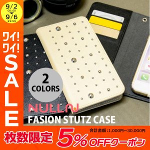 iPhone汎用 ケース NULL FASHION STUTZ CASE ヌル ネコポス不可|ec-kitcut