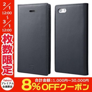 iPhoneSE / iPhone5s ケース GRAMAS グラマス iPhone SE / 5s / 5 Full Leather Case Navy GLC606NV ネコポス不可|ec-kitcut