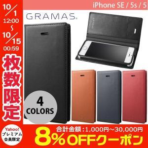 iPhoneSE / iPhone5s ケース GRAMAS グラマス 手帳型 ケース Full Leather Case for iPhone SE / 5s / 5 ネコポス不可|ec-kitcut