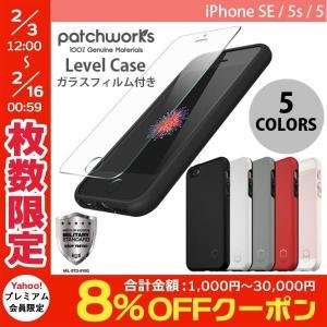 iPhoneSE / iPhone5s ケース PATCHWORKS パッチワークス iPhone SE / 5s / 5 Level Case ガラスフィルムバンドルパック Black ITGL601BG ネコポス送料無料|ec-kitcut