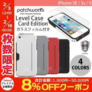 PATCHWORKS パッチワークス iPhone SE / 5s / 5 Level Case ガラスフィルムバンドルパック Card Edition Black ITGL701BG ネコポス送料無料|ec-kitcut