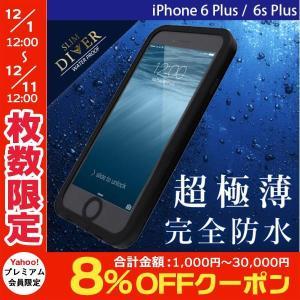 iPhone6sPlus ケース LEPLUS ルプラス iPhone 6 Plus / 6s Plus 防水・防塵・耐衝撃ケース SLIM DIVER スリムダイバー ブラック ネコポス不可|ec-kitcut
