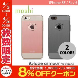 iPhoneSE / iPhone5s ケース moshi エヴォ iPhone SE / 5s / 5 iGlaze Armour Gunmetal Gray mo-igsear-gy ネコポス送料無料 ec-kitcut