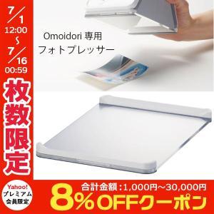 [バーコード] 4939761309243 [型番] PD-ASPP   アップル製品・Mac・iP...