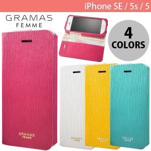 iPhoneSE / iPhone5s ケース 手帳型 GRAMAS iPhone SE / 5s / 5 FEMME Colo Flap Leather Case グラマス ネコポス不可|ec-kitcut