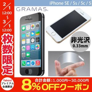 iPhoneSE / iPhone5c ガラスフィルム GRAMAS グラマス iPhone SE / 5s / 5c / 5 Protection Glass Anti Glare GL-ISEAG ネコポス送料無料|ec-kitcut
