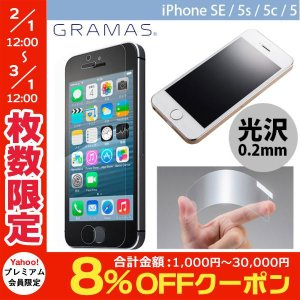iPhoneSE / iPhone5c ガラスフィルム GRAMAS グラマス iPhone SE / 5s / 5c / 5 Protection Glass 0.2mm GL-ISENT ネコポス送料無料|ec-kitcut