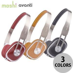 マイク付き ヘッドホン moshi Avanti 有線 密閉ダイナミック型 オンイヤーヘッドフォン  ネコポス不可|ec-kitcut