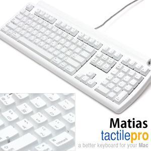 [バーコード] 4515213014332 [型番] FK302 Mac 有線 US配列 ホワイト ...