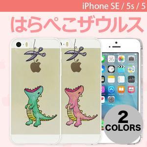 iPhoneSE / iPhone5s ケース Dparks ディーパークス iPhone SE / 5s / 5 クリアケース はらぺこザウルス グリーン DS7969iSE ネコポス可|ec-kitcut