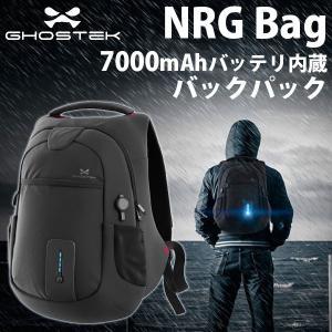 GHOSTEK NRG Bag / Black Red GHOBG001 ゴーステック バックパック リュック バッグ ネコポス不可 モバイルバッテリー内蔵|ec-kitcut