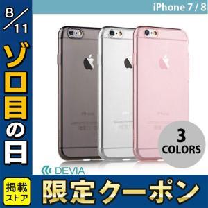 iPhone8 / iPhone7 スマホケース Devia Naked for iPhone 8 / 7 デビア ネコポス可|ec-kitcut