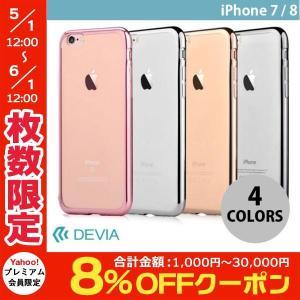 iPhone8 / iPhone7 スマホケース Devia Glitter soft case for iPhone 8 / 7 デビア ネコポス送料無料|ec-kitcut