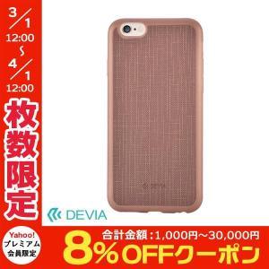 iPhone8 / iPhone7 スマホケース Devia デビア jelly slim leather England for iPhone 8 / 7 brown BLDVCS7010-BR ネコポス送料無料|ec-kitcut