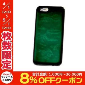Razornautz REAL WOODEN CASE COVER  WoodGrain-キルテッドメープル for  iPhone 6 / 6s Blender Edition カーリー・グリーン ネコポス不可|ec-kitcut