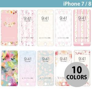 iPhone8 / iPhone7 ガラスフィルム LEPLUS iPhone 8 / 7 ガラスフィルム  全画面保護 Design +プラス  0.33mm Flower  GLASS PREMIUM FILM  ネコポス可|ec-kitcut