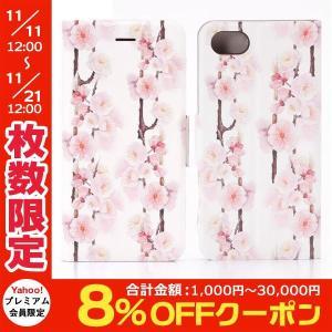 iPhone8 / iPhone7 スマホケース LEPLUS ルプラス iPhone 8 / 7 薄型デザインPUレザーケース Design+  Flower ピンク02 LP-I7LD02 ネコポス可|ec-kitcut