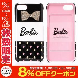 iPhone8 / iPhone7 スマホケース LEPLUS ルプラス iPhone 8 / 7 Barbie Design リボンプリントハードケース ドット柄 LP-BI7HSRB ネコポス送料無料|ec-kitcut