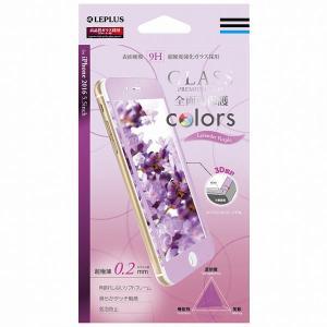 LEPLUS ルプラス iPhone 8 Plus / 7 Plus ガラスフィルム 全画面保護 Colors ラベンダーパープル 0.2mm  GLASS PREMIUM FILM  ネコポス可|ec-kitcut