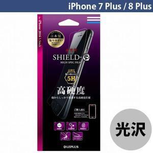 iPhone8Plus / iPhone7Plus フィルム LEPLUS ルプラス iPhone 7 Plus 保護フィルム 高光沢・高硬度5H  SHIELD・G HIGH SPEC FILM  ネコポス可|ec-kitcut