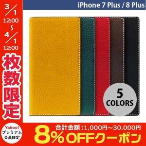 iPhone8Plus/ iPhone7Plus ケース SLG Design iPhone 8 Plus / 7 Plus Minerva Box Leather Case エスエルジー デザイン ネコポス不可|ec-kitcut
