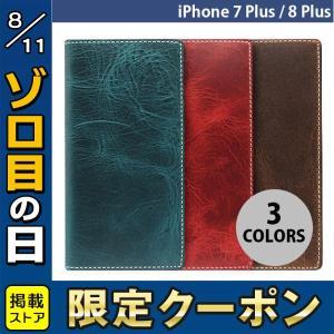 iPhone8Plus/ iPhone7Plus ケース SLG Design iPhone 8 Plus / 7 Plus Badalassi Wax case エスエルジー デザイン ネコポス不可|ec-kitcut