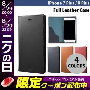 iPhone8Plus/ iPhone7Plus ケース GRAMAS iPhone 8 Plus / 7 Plus Full Leather Case グラマス ネコポス不可|ec-kitcut