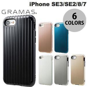 iPhone SE2 8 7 ケース GRAMAS グラマス iPhone SE 第2世代 / 8 / 7 COLORS Rib Hybrid case Black CHC436BK ネコポス送料無料|ec-kitcut