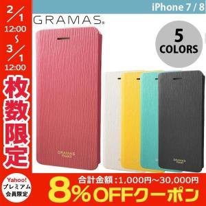 iPhone8 / iPhone7 スマホケース GRAMAS iPhone 8 / 7 FEMME Colo Flap Leather Case グラマス ネコポス不可|ec-kitcut