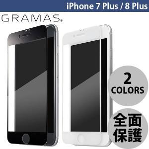 iPhone8Plus / iPhone7Plus ガラスフィルム GRAMAS iPhone 7 Plus Protection Glass Full Cover 0.33mm グラマス ネコポス送料無料|ec-kitcut