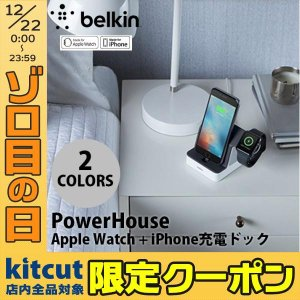 iPhone用充電器 BELKIN PowerHouse C...