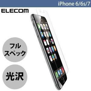iPhone7 / iPhone6s / iPhone6 保護フィルム エレコム ELECOM iPhone 6 / 6s / 7  フィルム 衝撃吸収 フルスペック 光沢 TH-A16MFLFBLGP ネコポス可|ec-kitcut