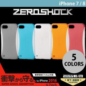 iPhone8 / iPhone7 スマホケース エレコム iPhone 8 / 7 ZEROSHOCK シリコンハイブリッド ネコポス不可 ec-kitcut