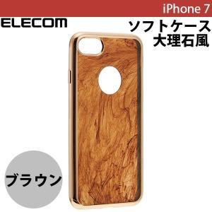 iPhone7 ケース エレコム ELECOM iPhone 7 ソフトケース 大理石風 ブラウン PM-A16MUCDMBR ネコポス可|ec-kitcut