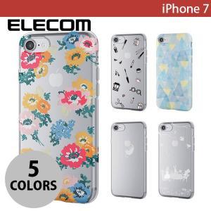 iPhone7 ケース エレコム iPhone 7 ソフトケース テクスチャー ネコポス可|ec-kitcut